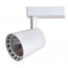 Трековый светильник Atillo A2324PL-1WH